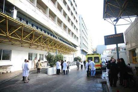 Νοσοκομείο Ευαγγελισμός