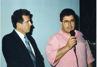 Τιμητική ΩΡΛ Εκδήλωση για τον συνάδελφο Θέμη Καρρά, 1995