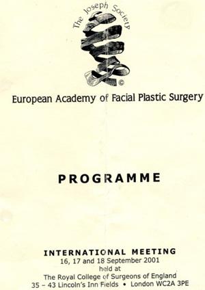 Εγχείρηση του ρινικού διαφράγματος