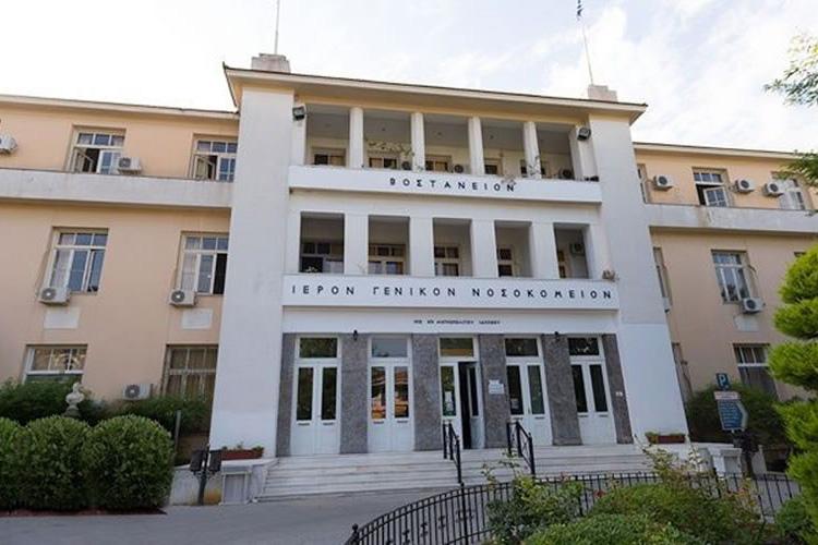 Ο Βασίλης Παυλιδέλης υπήρξε υπότροφος του Βοστάνειου Ιερού Γενικού Νοσοκομείου Μυτιλήνης καθ' όλη τη διάρκεια των σπουδών του. Φωτο: Βοστάνειο Ιερό Νοσοκ. Μυτιλήνης
