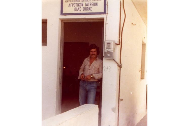 Ο ιατρός Βασίλης Παυλιδέλης ως αγροτικός ιατρός στην Οία Θήρας - Σαντορίνη.