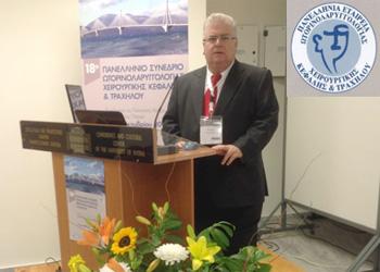 "<strong>""Αφαίρεση Δέρματος στη Ρινοπλαστική: πότε και πώς;""</strong> το θέμα της ομιλίας του Dr. med. B. Παυλιδέλη, στο Συνέδριο της Πανελλήνιας ΩΡΛ Εταιρείας, Πάτρα, Οκτώβριος 2015"