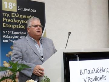 """""""Ρινοπλαστική"""" ήταν το θέμα της ομιλίας του Dr. med. B. Παυλιδέλη, στο 18o Σεμινάριο της Ελληνικής Ρινολογικής Εταιρείας, Θεσσαλονίκη, 17-20 Μαΐου 2018."""