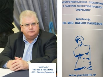 Ο Dr. med. B. Παυλιδέλης συνυπέγραψε Πρωτόκολλο Συνεργασίας  για την ανάδειξη της Ελλάδας σε κορυφαίο προορισμό Ιατρικού Τουρισμού, Μαρούσι, Ξενοδοχείο CIVITEL, Μάρτιος 2017.